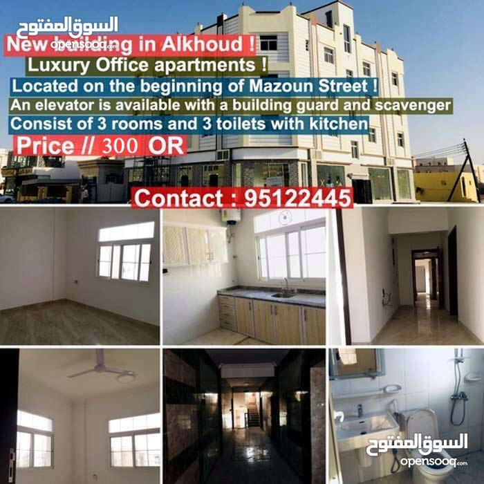 apartments for rent in Alkhoud for families