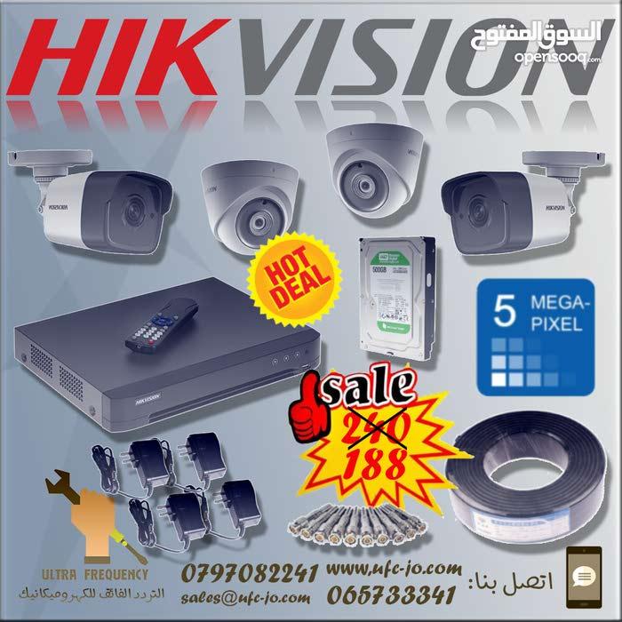 4 كاميرات Hikvision  5Megapixel بسعر الجملة