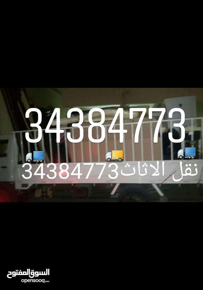 فك ونقل وتركيب جميع انواع الاثاث المنزلي 34384773