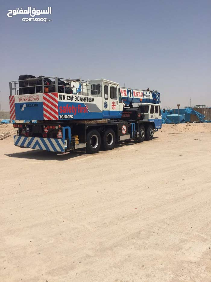A Used Crane at a very special price is up for sale