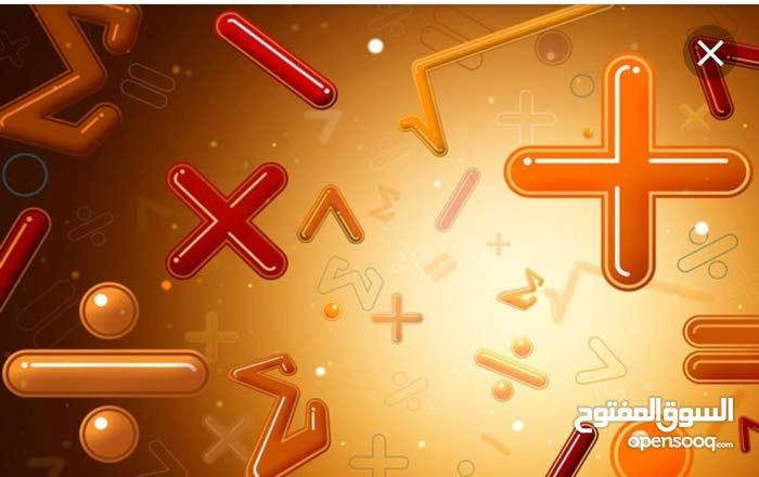 استاذ رياضيات قدير بخبرة طويلة للراغبين في التفوق والتميز