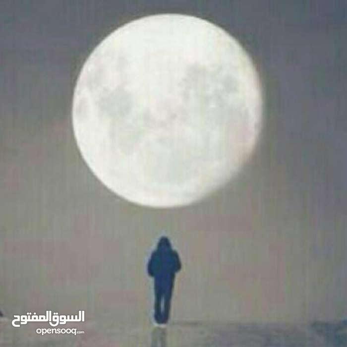 يمني احترام واخلاق يبحث