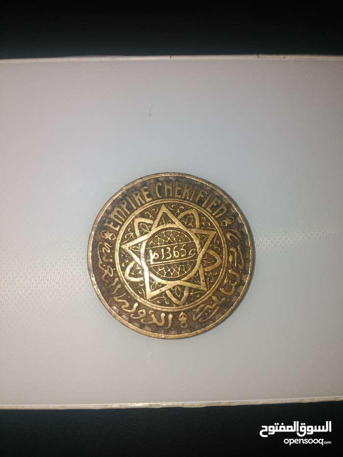 قطعة نقدية مغربية من سنة 1945