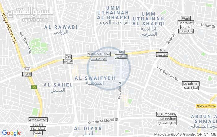 عمان -الصويفية