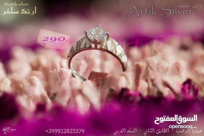 مطلوب خاتم فضه نفس الموضح على الصورة _الخرطوم