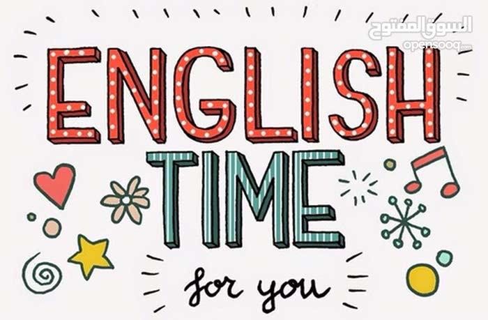 معلمه لغه انجليزيه بقرطبه