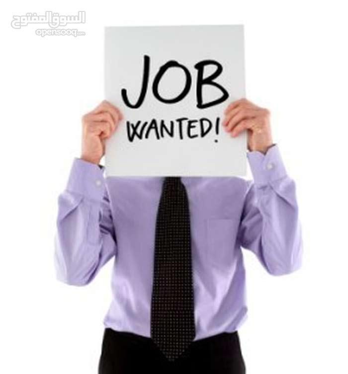 (ممكن تقرأ اعلاني) مشرف مبيعات مواد غذائيه ومشرف اتصالات ابحث عن عمل