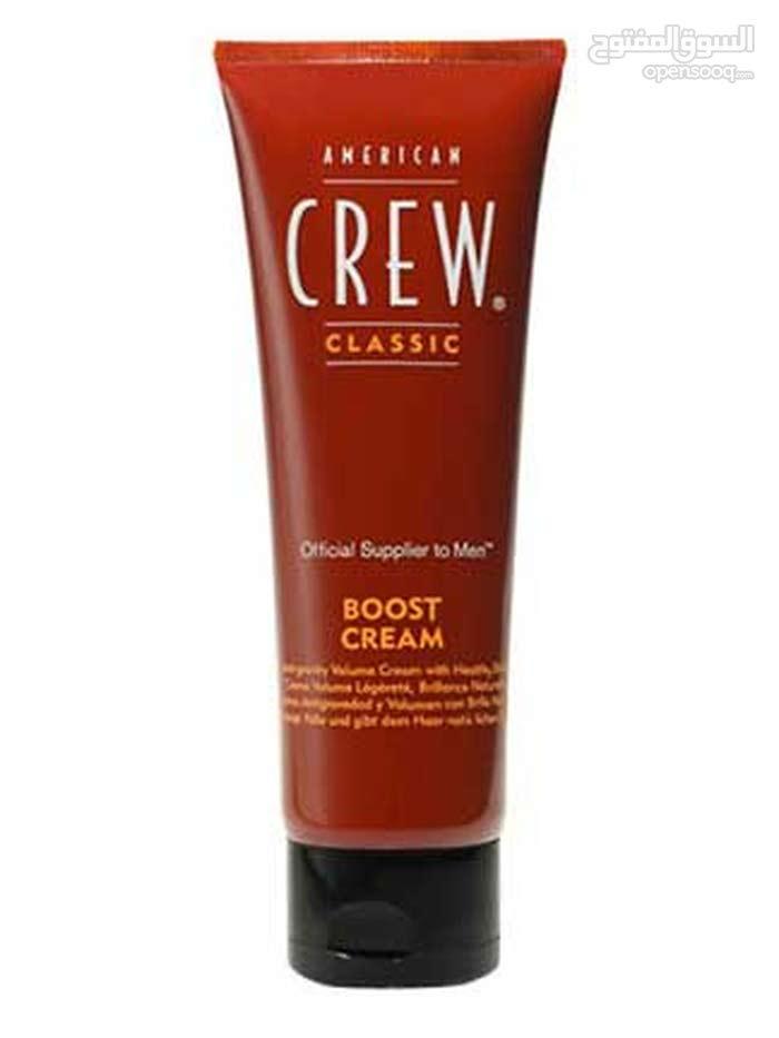 American Crew و هو الكريم الاكثر شيوعاً و إستخداماً في الولايات المتحدة الأمريكية