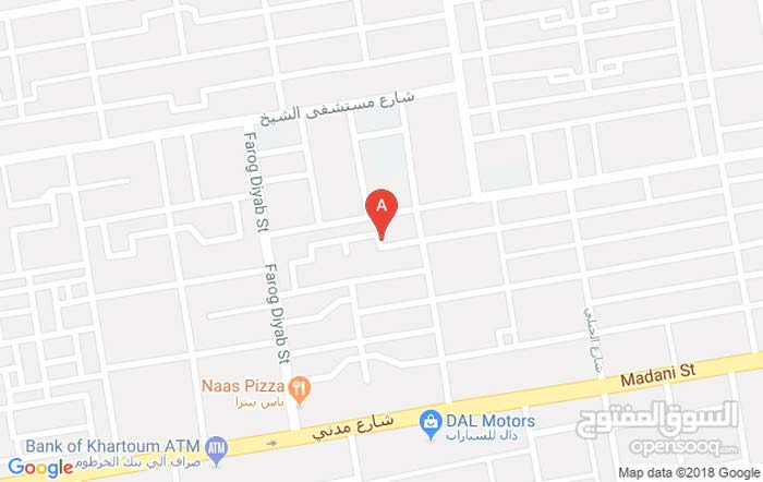 apartment in building 1 - 5 years is for sale Khartoum