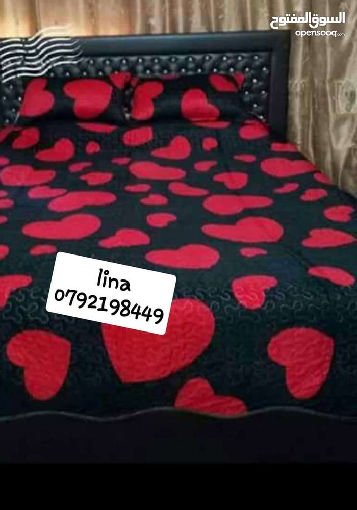 own a  Blankets - Bed Covers at a special price