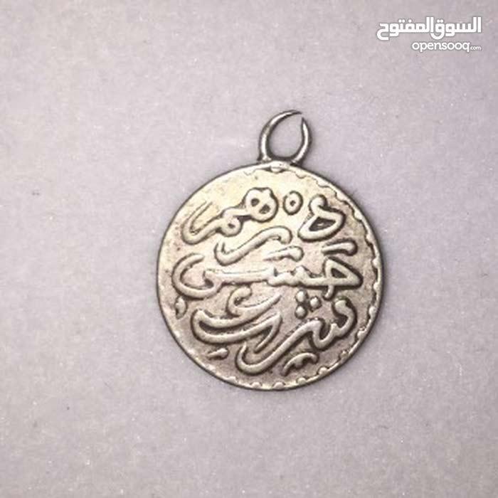 درهم الحسن  الشرعي سنة 1299