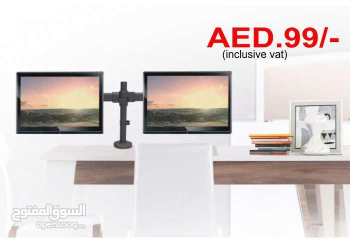 Dual Computer Monitor Mounts in Dubai