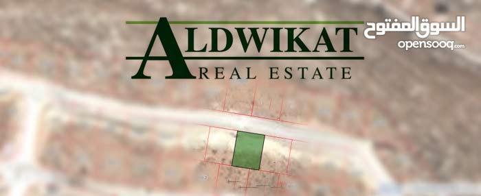 ارض 500م للبيع في منطقة الزرقاء (ام رمانه)