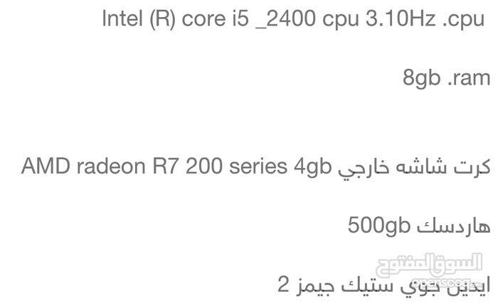 كيس core i5 للبيع
