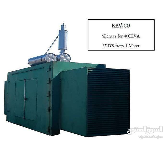 Generator Silencer for 350-400 KVA