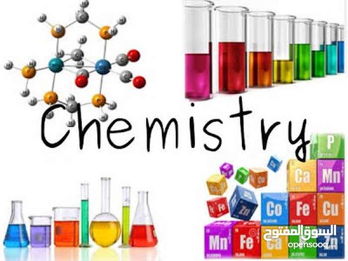 مدرس كيمياء وعلوم  ,Chemistry & Science