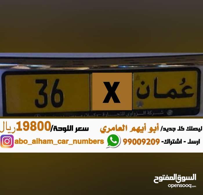 36x// 19800ريال
