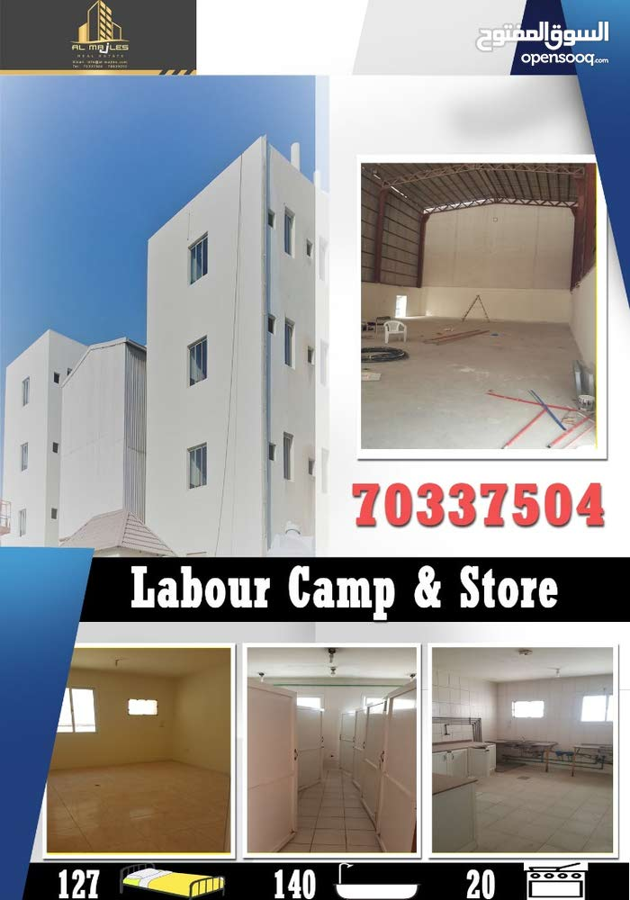 labour camp & store