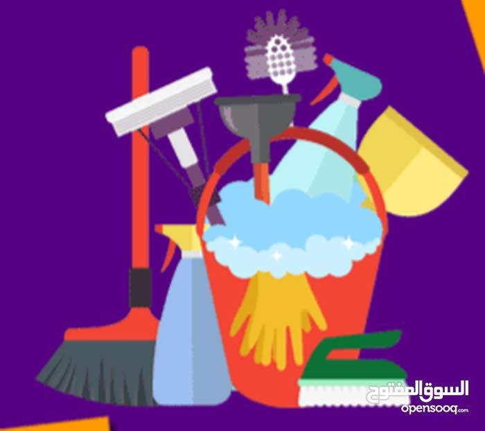 خدمات عامة ..تنظيف سجاد و كنب و موكيت