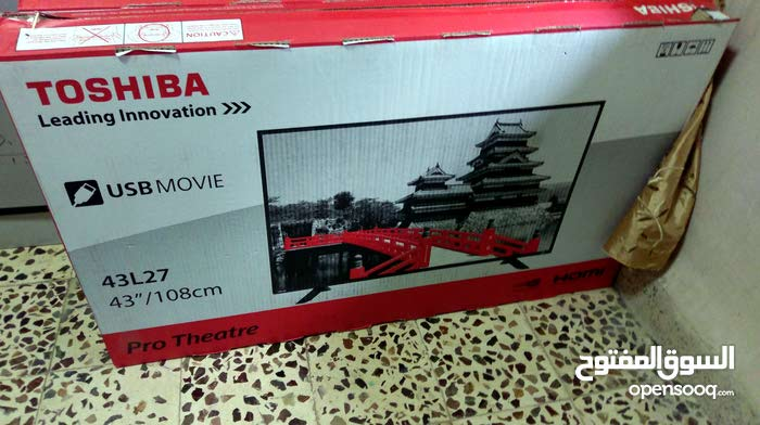 For sale 43 inch Toshiba TV