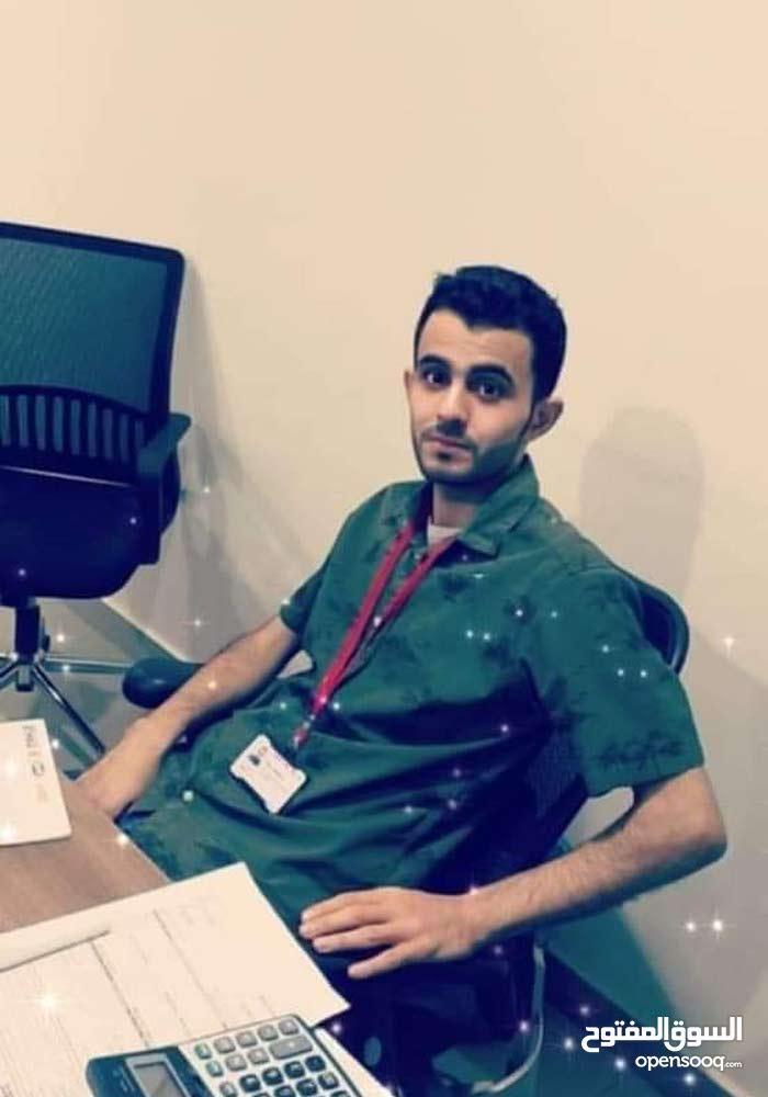 ابحث عن وظيفة محاسب أو Hr في السعودية