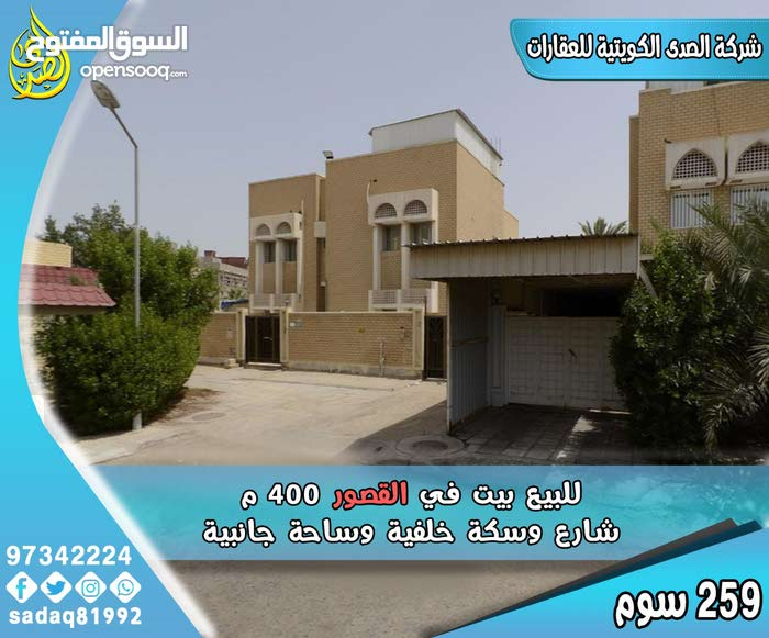 Luxurious 400 sqm Villa for sale in Mubarak Al-KabeerAl-Qusour