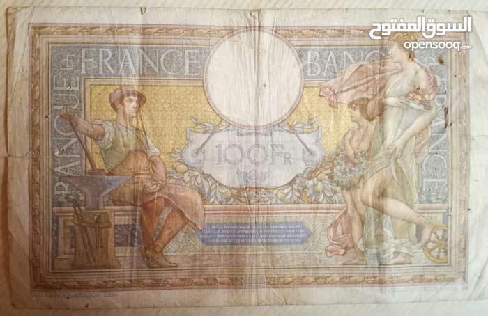 ورقة بنكية فرنسية