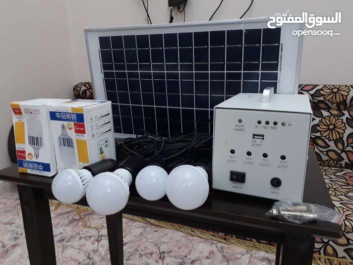 الطاقة الشمسية المتنقلة للرعيان والكشتات واهل البيوت الصغيرة