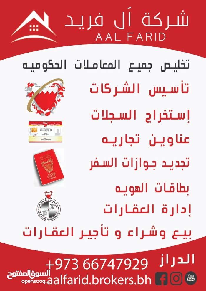 تخليص جميع المعاملات الحكوميه  إصدار و تجديد جوازات السفر  إصدار تجديد بطاقات السكانية