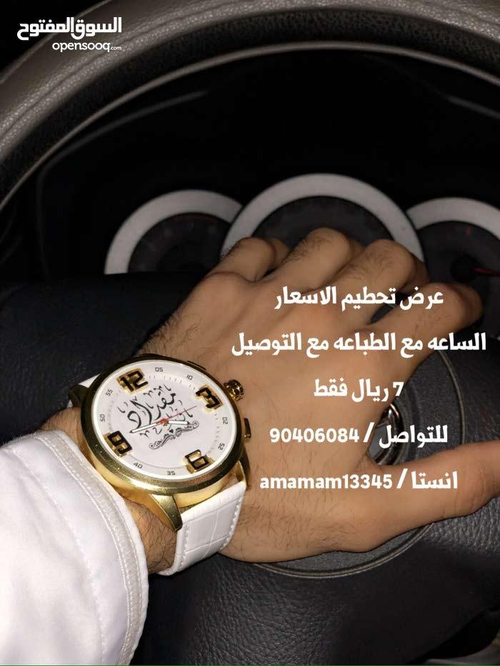 الساعه مع الطباعه 7 ريال