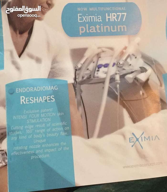 جهاز نحت الجسم Eximia HR 77 platinum
