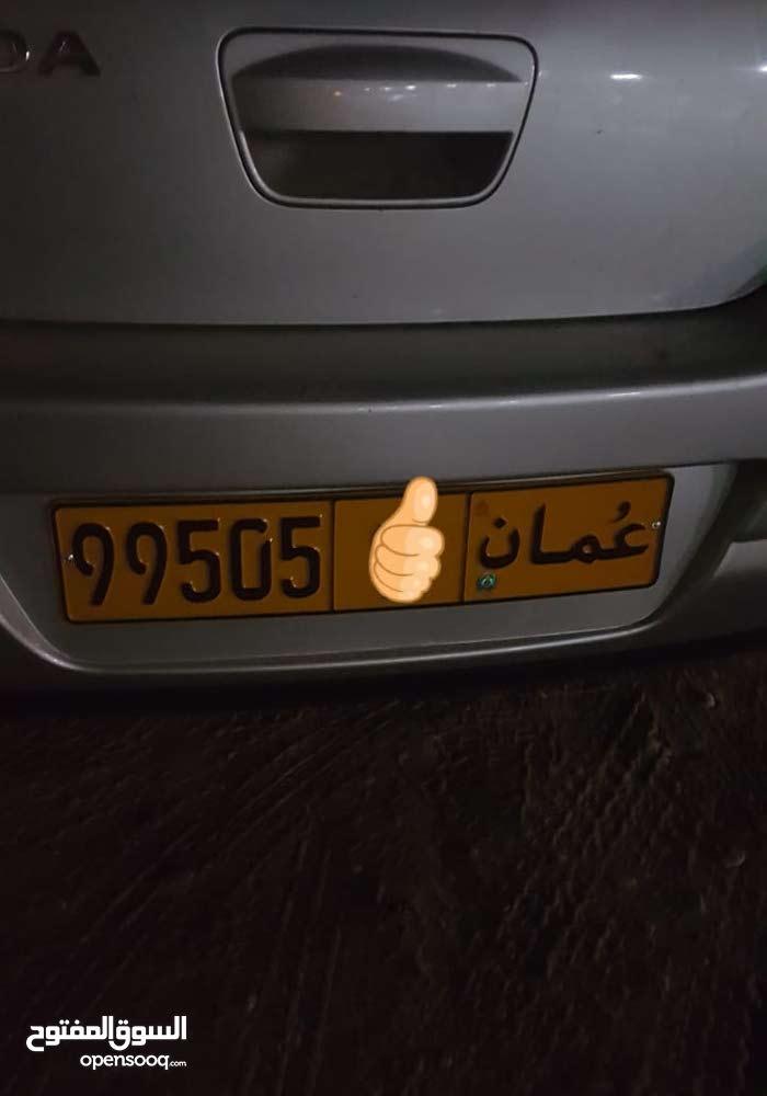 رقم سياره خماسي رمز واحد للبيع