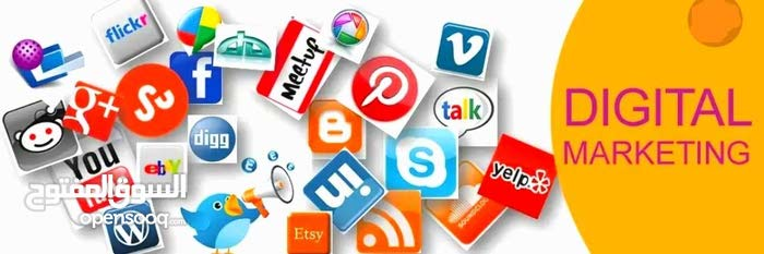 أبحث عن عمل في مجال التسويق الالكتروني الرقمي.  Digital marketing