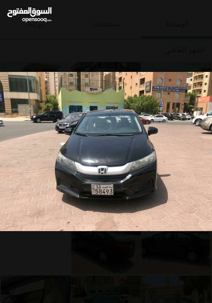 Honda City 2016 For sale - Black color