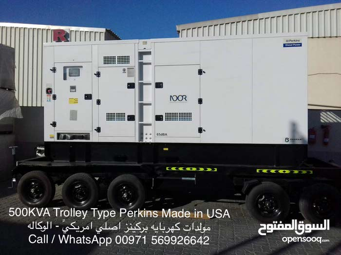 500KVA Trolly Type Perkins Made in USA