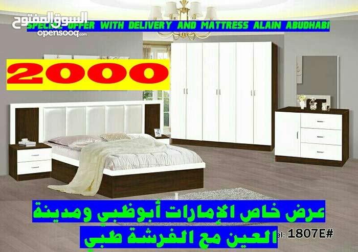 غرفةزوو0507434789وليدwalid