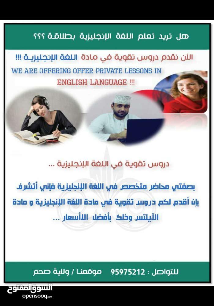 c28d49d810b68 دروس خصوصية لمادة اللغة الانجليزية لطلبة المدارس والكليات - (100596914)