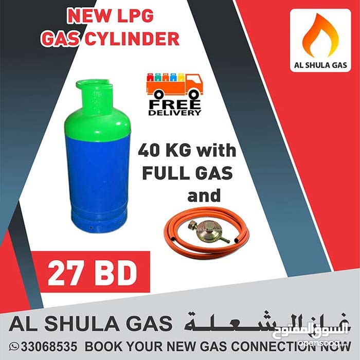 LPG Gas Cylinder 40KG with Full Gas, Pipe & Regulator