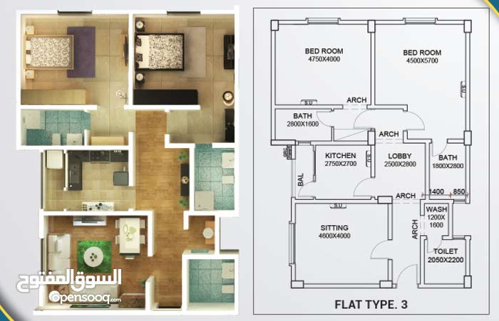 Fifth Floor  apartment for sale with 2 rooms - Bosher city Khuwair