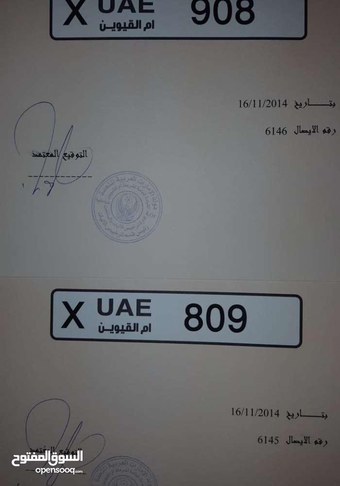 رقم مميز M8113