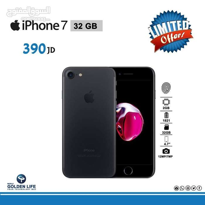 iPhone 7 32 GB (جديد غير مجدد - أصلي No Active -مكفول مع لزقة وBack Cover مجاناً)