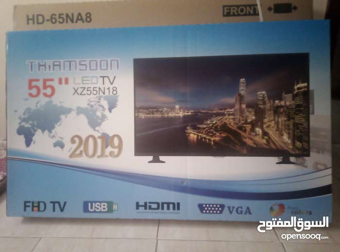 New Thomson TV