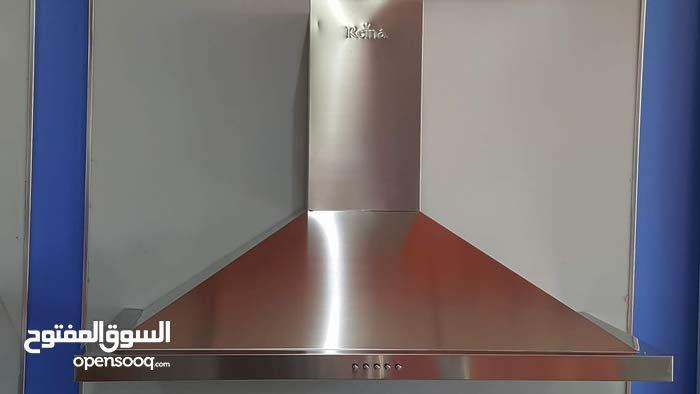 شفاط مطبخ تركي عرض خاص