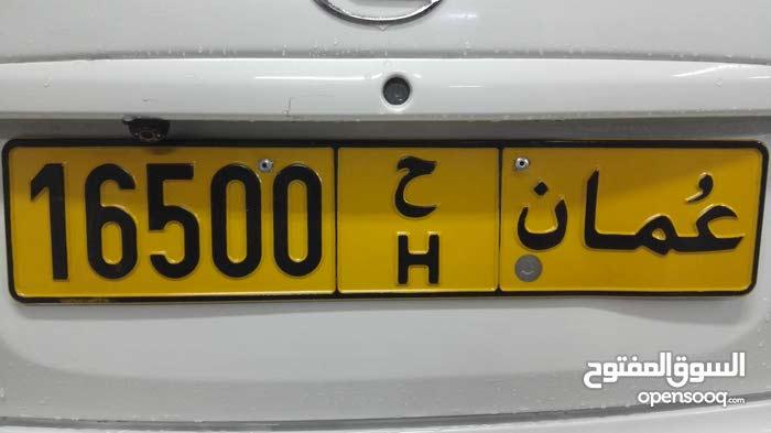 رقم خماسي مع رمز مميز 16500