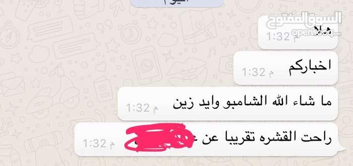 منتجات طبيعيه للطلب تواصل دردشه فقط /سعر التوصيل  على حسب  المنطقه