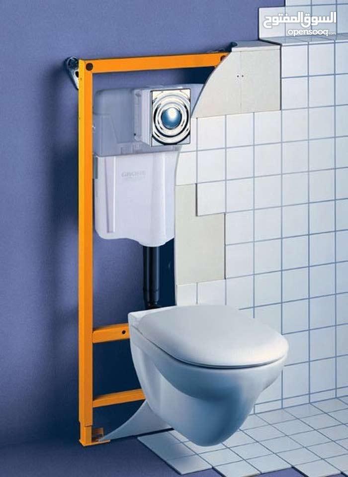 بطارية مرحاض معلق ألمانية