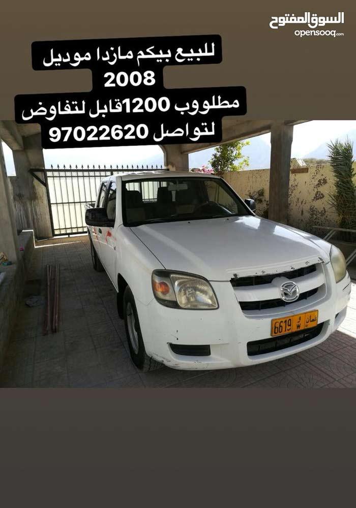Mazda Pickup 2008 For Sale