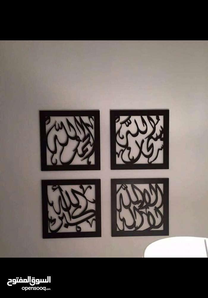 لوحات اسلاميه للبيع