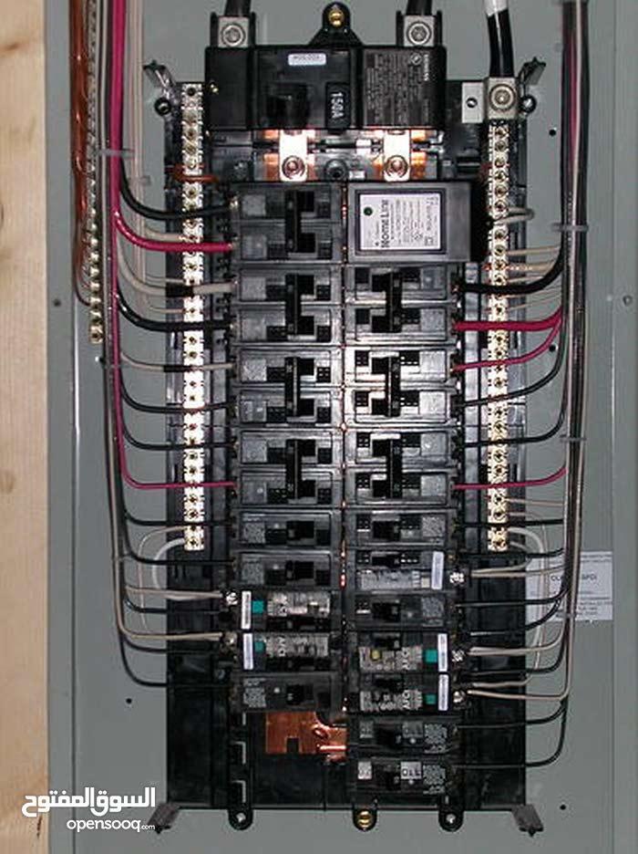 Electric short cercit problem call me 31036428