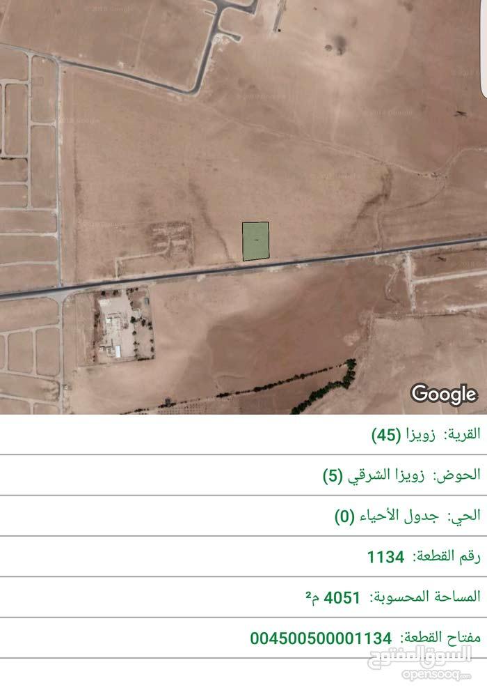اراضي طريق جسر المطار